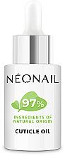"Parfumuri și produse cosmetice Ulei pentru cuticule ""Vitamine"" - NeoNail Professional Vitamin Cuticle Oil"