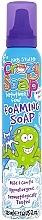 """Parfumuri și produse cosmetice Săpun """"Albastru"""" - Kids Stuff Crazy Soap Blue Foaming Soap"""