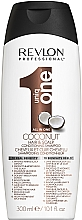 Parfumuri și produse cosmetice Șampon-balsam cu extract de cocos - Revlon Revlon Professional Uniq One Coconut Conditioning Shampoo
