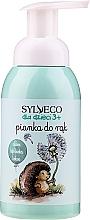 Parfumuri și produse cosmetice Spumă de spălat mâinile cu aromă de afine - Sylveco For Kids Hand Wash Foam
