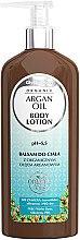 Parfumuri și produse cosmetice Balsam cu ulei de argan de corp - GlySkinCare Argan Oil Body Lotion