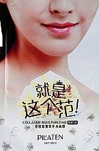 Parfumuri și produse cosmetice Cremă hidratantă de faţă - Pil'Aten Collagen Moisturizing Mask