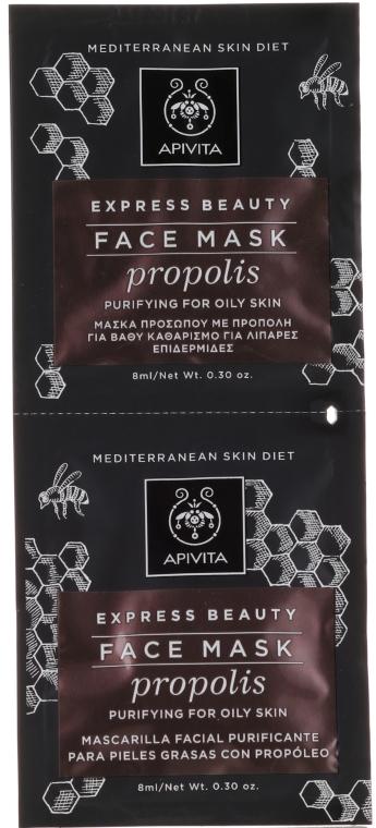 Mască cu propolis pentru ten gras - Apivita Mask for Young Oily Skin