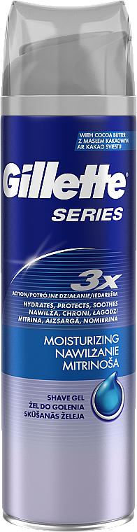 "Gel de ras ""Hidratant"" - Gillette Series Moisturizing Shave Gel for Men — Imagine N1"