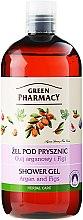 "Parfumuri și produse cosmetice Gel de duș ""Argan și smochine"" - Green Pharmacy"