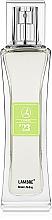 Parfumuri și produse cosmetice Lambre № 23 - Apă de parfum