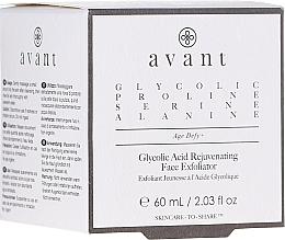 Parfumuri și produse cosmetice Peeling facial, cu acid glicolic - Avant Skincare Glycolic Acid Rejuvenating Face Exfoliator