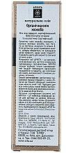 Ulei natural de jojoba - Apivita Aromatherapy Organic Jojoba Oil — Imagine N4