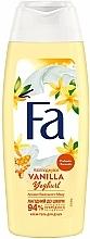 """Parfumuri și produse cosmetice Gel de duș """"Iaurt. Miere de vanilie"""" - Fa"""