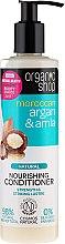 Parfumuri și produse cosmetice Balsam de păr - Organic Shop Argan & Amla Nourishing Conditioner