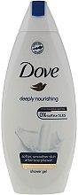Set - Dove Nourishing Beauty Gift Set (sh/gel/250ml+b/milk/250ml) — Imagine N4