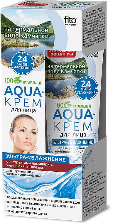 """Aqua-Cremă de față, pe apă termală din Kamchatka """"Ultra-hidratanta"""" cu extract de laminaria, ginseng si afine - FitoKosmetik"""