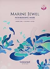 Parfumuri și produse cosmetice Mască nutritivă pentru față - Shangpree Marine Jewel Nourishing Mask