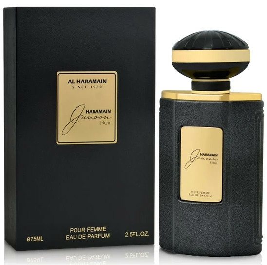 Al Haramain Junoon Noir - Apă de parfum  — Imagine N1