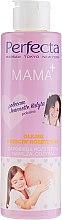 Parfumuri și produse cosmetice Ulei de corp împotriva vergeturilor - Perfecta Mama