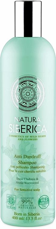 Șampon anti-mătreață pentru scalp sensibil - Natura Siberica — Imagine N1