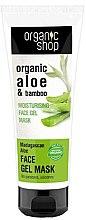 Parfumuri și produse cosmetice Mască-gel hidratantă cu aloe și bambus - Organic Shop Gel Mask Face