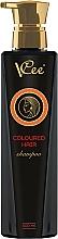 Parfumuri și produse cosmetice Șampon pentru păr colorat  - VCee Coloured Hair Shampoo
