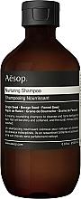 Parfumuri și produse cosmetice Șampon nutritiv - Aesop Nurturing Shampoo