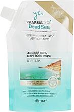 Parfumuri și produse cosmetice Sare lichidă din Marea Moartă - Vitex Dead Sea Salt