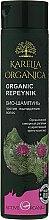 Parfumuri și produse cosmetice Șampon Bio împotriva căderii părului «Organic Repeynik» - Fratti HB Karelia Organica