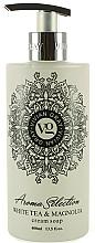 Parfumuri și produse cosmetice Săpun-cremă lichid - Vivian Gray Aroma Selection White Tea & Magnolia Cream Soap