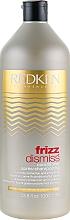 Parfumuri și produse cosmetice Balsam pentru netezirea părului - Redken Frizz Dismiss Brazilian Paraxi Oil Conditioner
