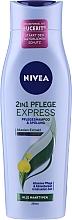 Parfumuri și produse cosmetice Șampon-clătitor 2in 1 cu extract de salcâm - Nivea Hair Care 2 in 1 Express Shampoo & Conditioner Acacia Extract
