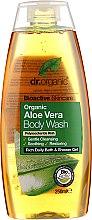 "Parfumuri și produse cosmetice Gel de duș ""Aloe"" - Dr. Organic Aloe Vera Body Wash"