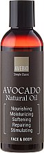 "Ulei esențial ""Avocado"" - Avebio OiL Avocado — Imagine N1"