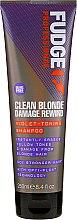 Parfumuri și produse cosmetice Șampon nuanțator pentru păr - Fudge Clean Blonde Damage Rewind Shampoo