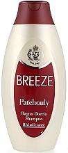 """Parfumuri și produse cosmetice Șampon-gel de duș """"Paciuli"""" - Breeze Patchouly Shampoo"""
