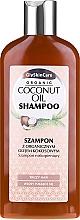 Parfumuri și produse cosmetice Șampon cu ulei de cocos, colagen și keratină - GlySkinCare Coconut Oil Shampoo