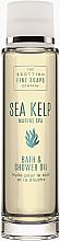 Parfumuri și produse cosmetice Ulei de duș - Scottish Fine Soaps Sea Kelp Marine Spa Bath & Shower Oil