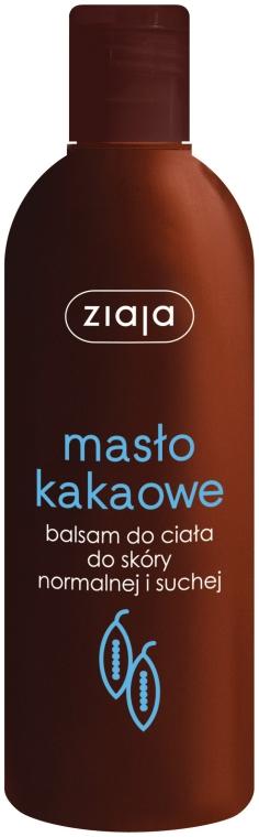 """Loțiune de corp """"Unt de cacao"""" - Ziaja Body Lotion"""