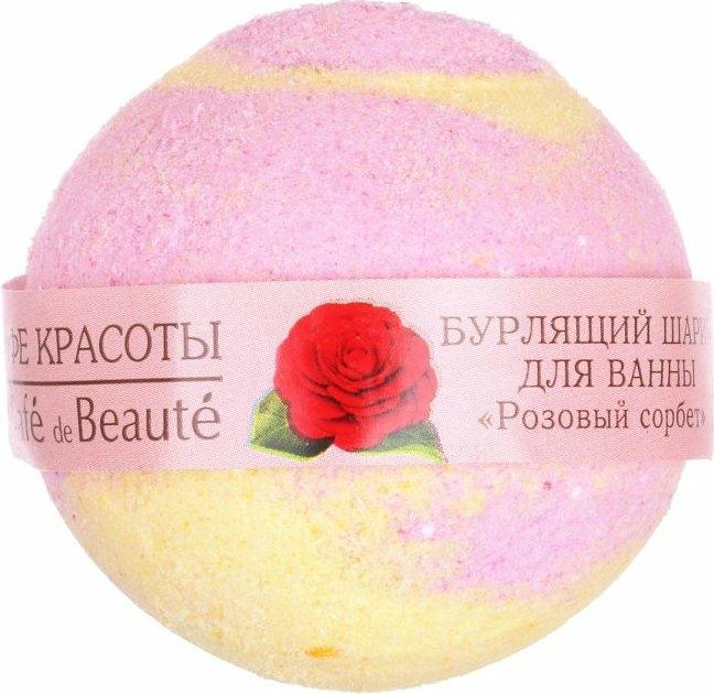 """Bilă efervescentă pentru baie """"Sorbet Roz"""" - Le Cafe de Beaute Bubble Ball Bath"""
