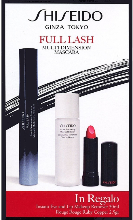 Set - Shiseido Full Lash Multi-Dimension Mascara (mascara/8ml + lipstick/2,5g + remover/30ml) — Imagine N1