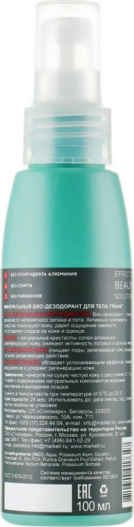 "Bio-deodorant ""Rodie"" - Markell Cosmetics Green Collection Deo — Imagine N2"