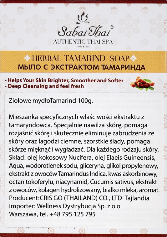 Săpun cu extract de tamarind - Sabai Thai Herbal Tamrind Soap — Imagine N3