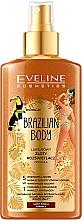Parfumuri și produse cosmetice Spray pentru corp - Eveline Cosmetics Brazilian Body Luxury Golden Body