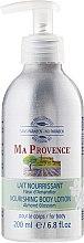 """Parfumuri și produse cosmetice Lăptișor de corp """"Flori de migdal"""" - Ma Provence Nourishing Body Lotion Almond Blossom"""