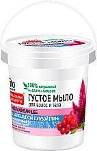 """Parfumuri și produse cosmetice Săpun dens pentru păr și corp """"Întinerire. Argilă albastră de Baikal"""" - FitoKosmetik"""