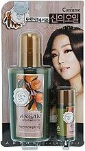 Parfumuri și produse cosmetice Set - Welcos Confume Argan Treatment Oil (oil/120ml + oil/25ml)