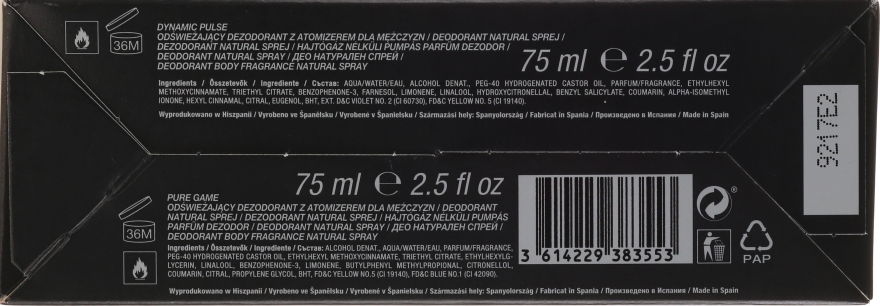 Adidas Dynamic Pulse - Set (deo/75ml + deo/75ml) — Imagine N4