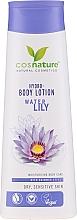 "Parfumuri și produse cosmetice Loțiune de corp ""Nufăr"" - Cosnature Hydro Body Lotion Water Lily"