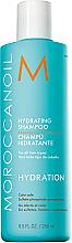 Parfumuri și produse cosmetice Șampon hidratant - Moroccanoil Hydrating Shampoo