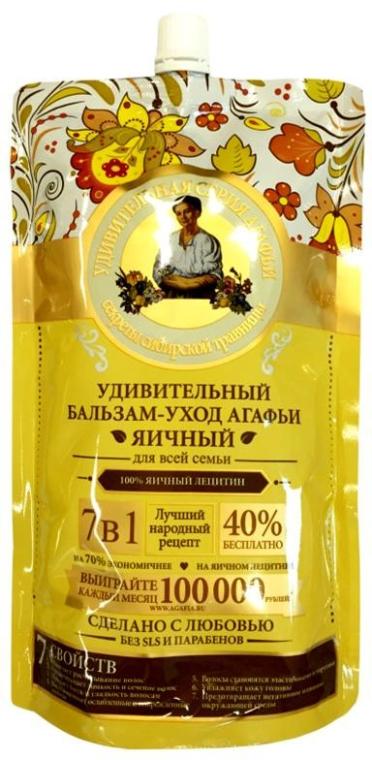 """Balsam de păr, 7 în 1 """"Ou"""" - Reţete bunicii Agafia (doy-pack)"""