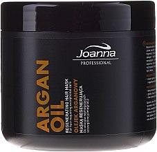 Parfumuri și produse cosmetice Mască cu ulei de argan pentru păr - Joanna Professional Mask