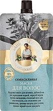 Parfumuri și produse cosmetice Mască pentru păr - Retzepty Babushki Agafia