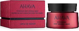 Parfumuri și produse cosmetice Mască împotriva ridurilor adânci - Ahava Apple of sodom Overnight deep wrinkle Mask